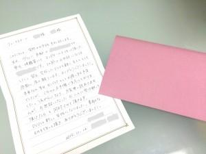 お客様の手紙
